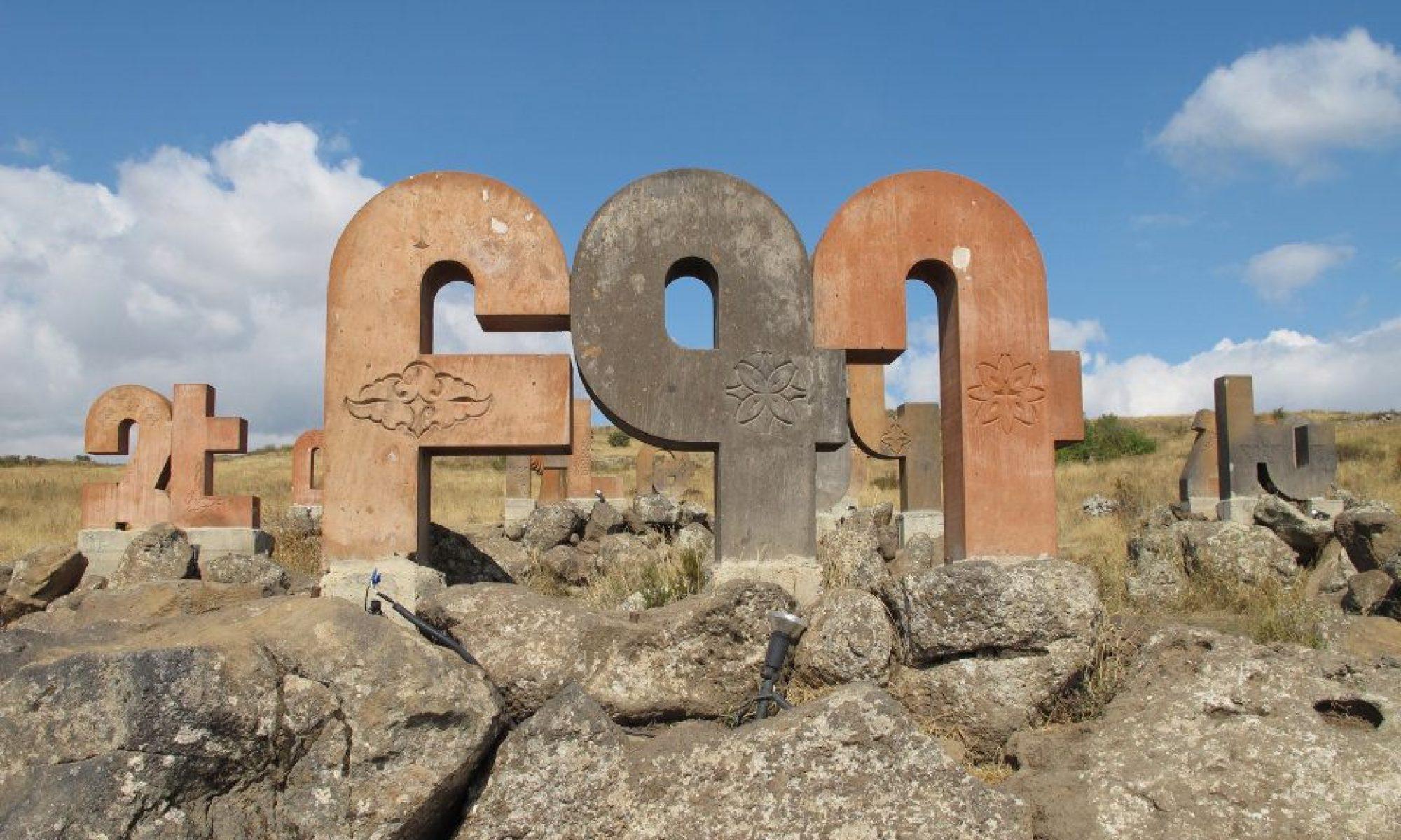 Armenian Chair