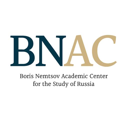 Akademické centrum Borise Němcova pro výzkum Ruska